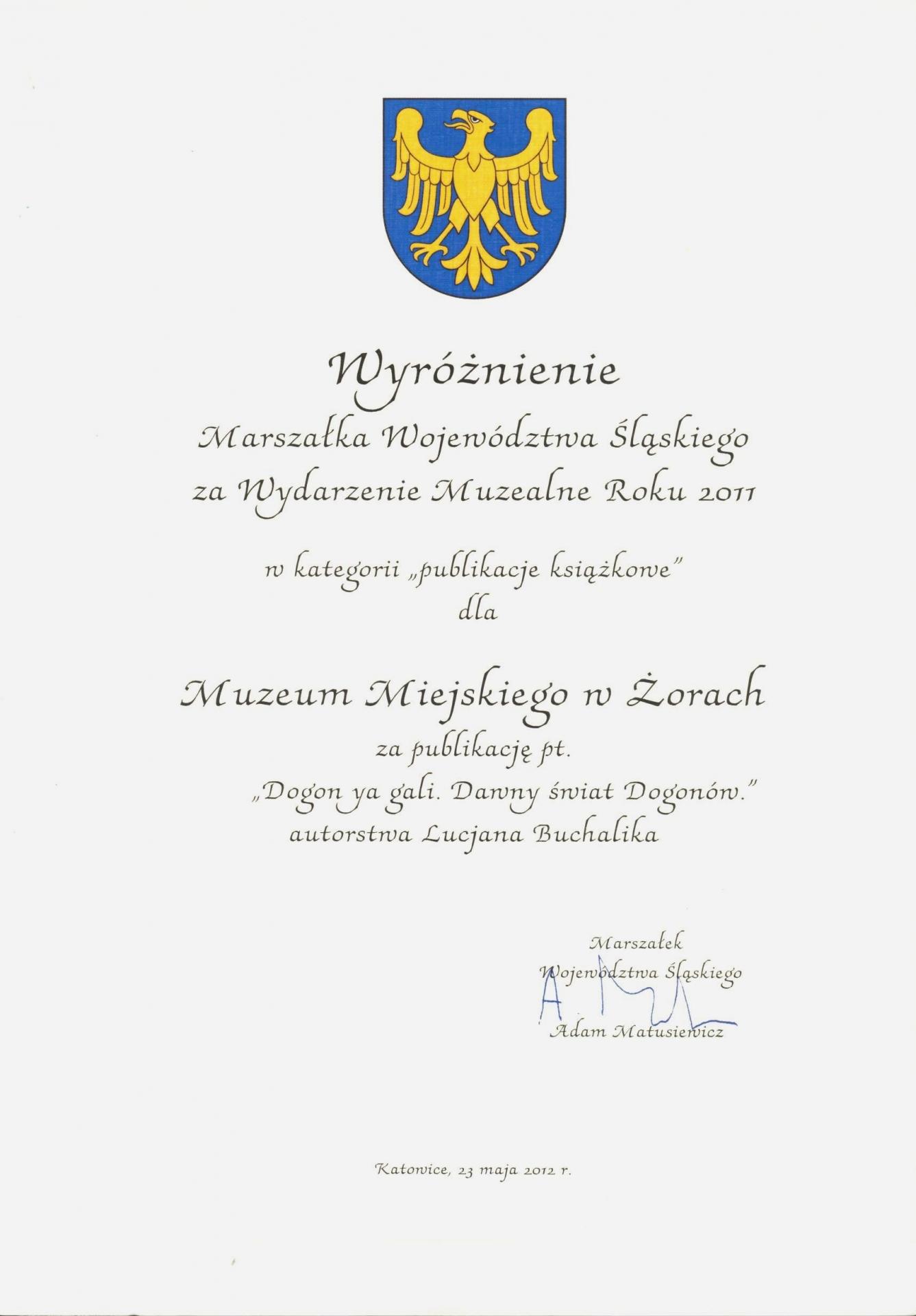 Nagroda Marszałka Województwa Śląskiego 2012