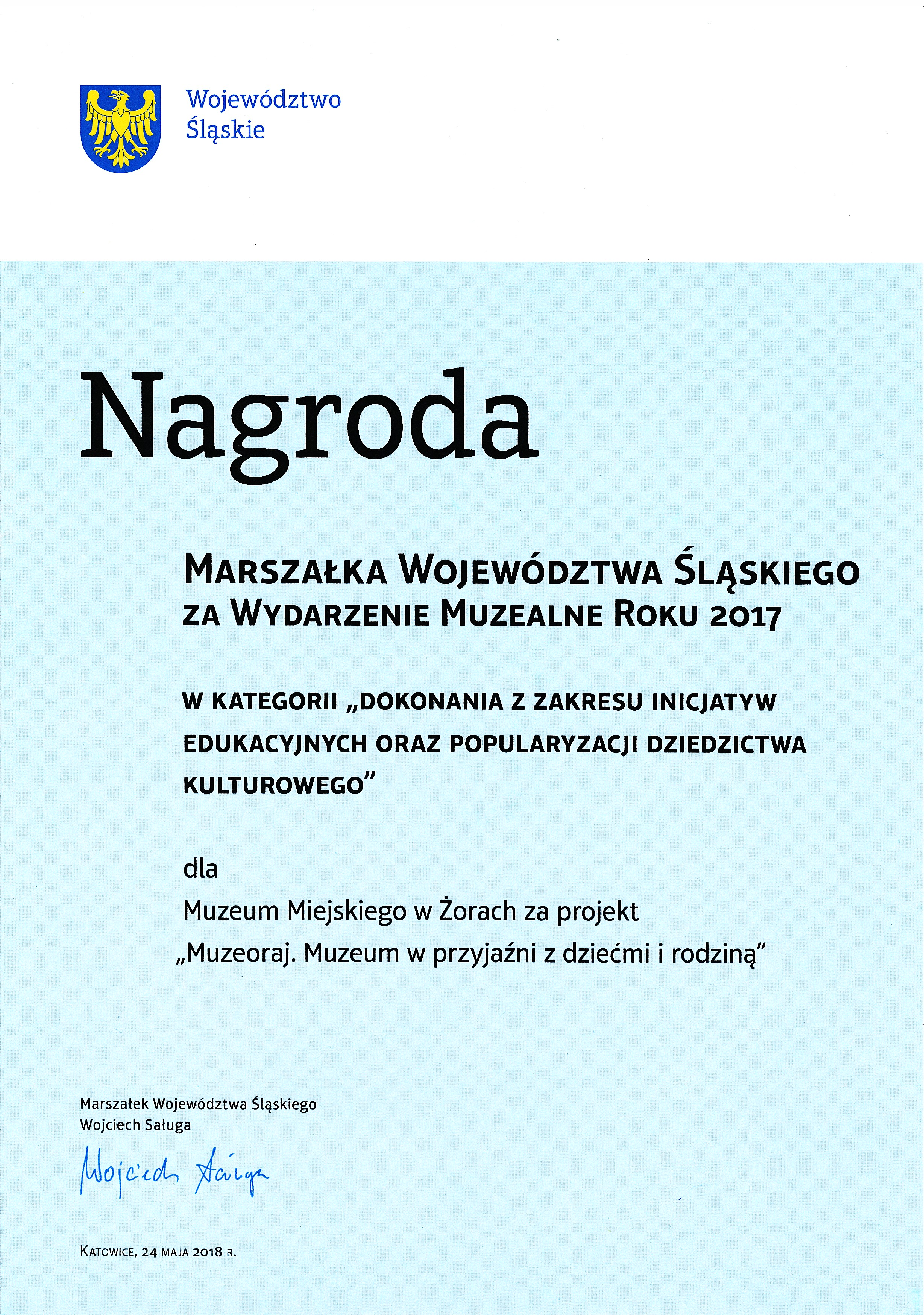 Nagroda-Marszalka-Wojewodztwa-Slaskiego-2018-Muzeoraj 1