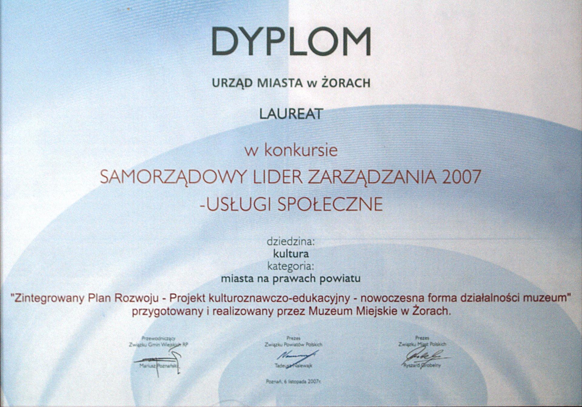 Samorządowy Lider Zarządzania 2007