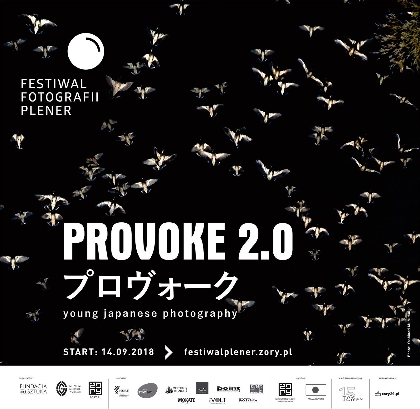 FF2018 plakat 1