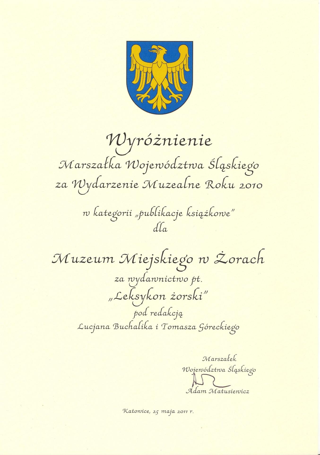 Nagroda Marszałka Województwa Śląskiego 2011