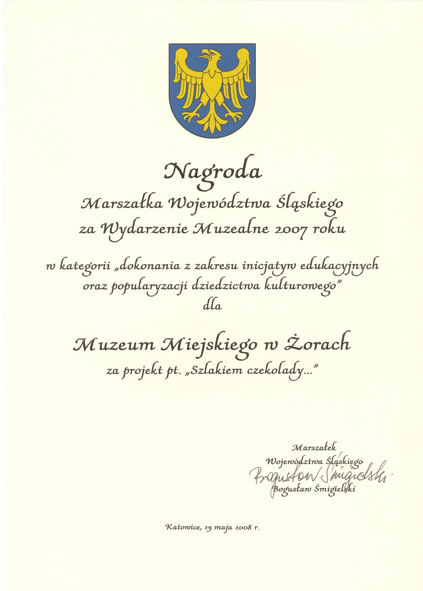 Nagroda Marszałka Województwa Śląskiego 2008