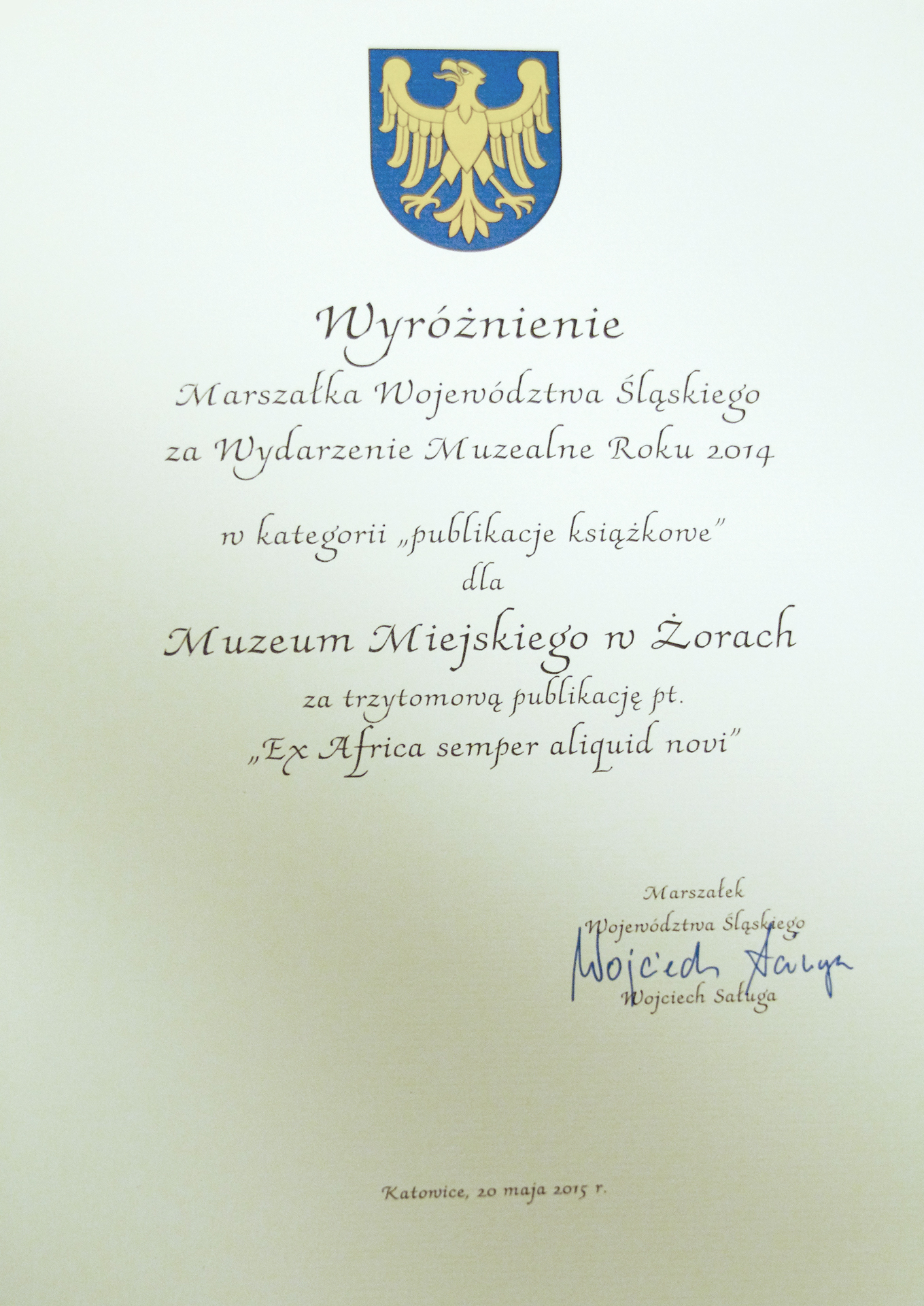 Nagroda Marszałka Województwa Śląskiego 2015