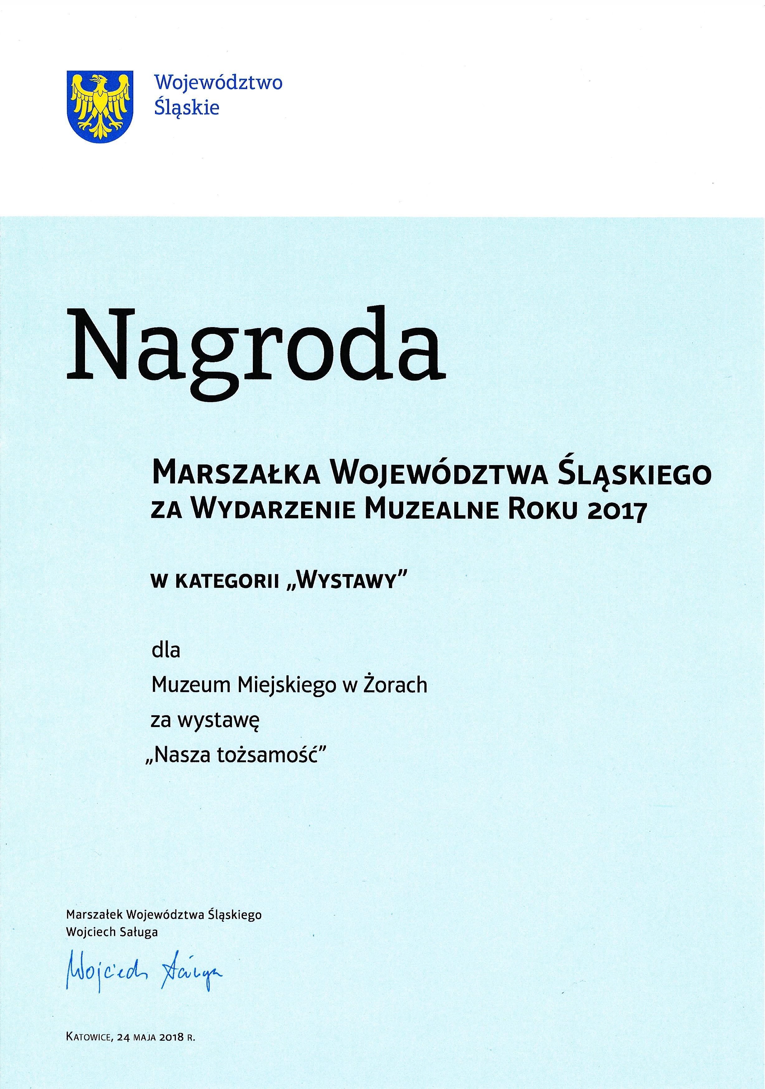 Nagroda-Marszalka-Wojewodztwa-Slaskiego-Nasza-Tozsamosc 1